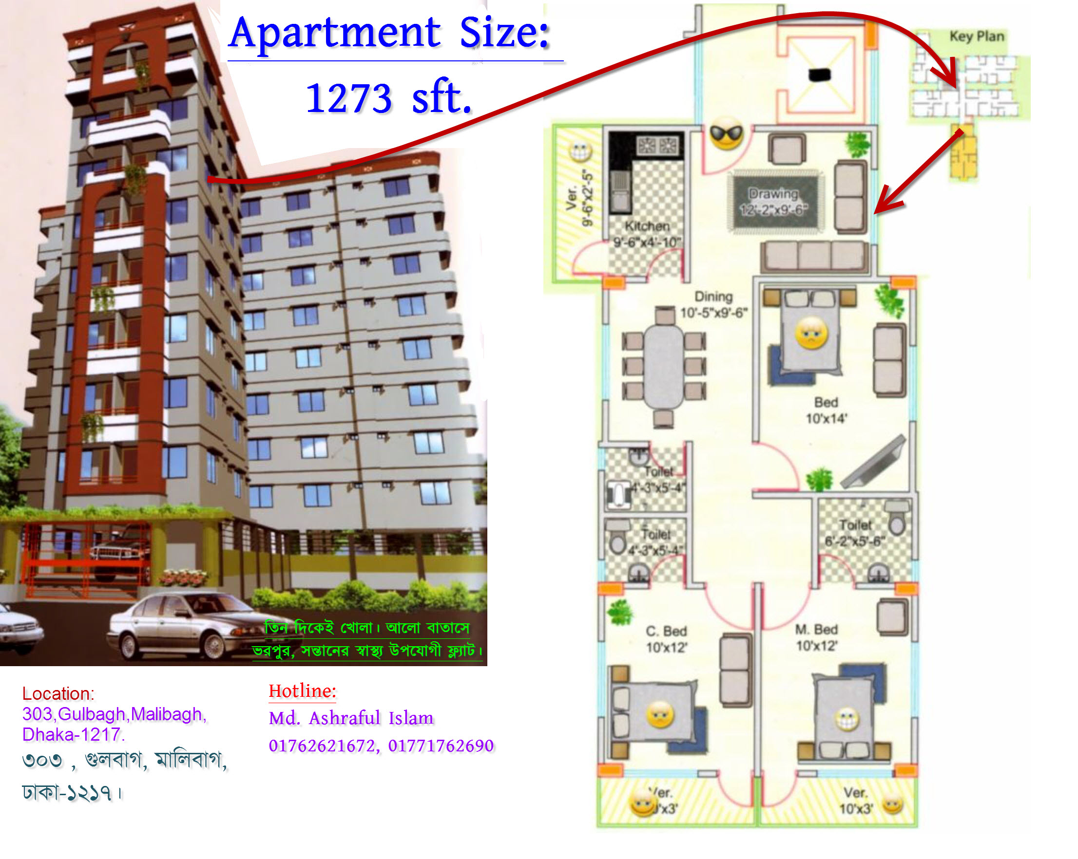 Luxurious 1273 sft Ready Apartment at Malibagh Gulbagh . | ClickBD large image 0