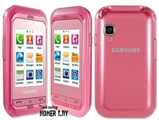 Samsung Champ (GT-C) Review - Sammy Hub