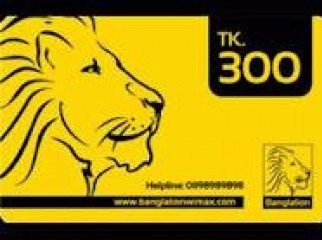 Banglalion 300Tk Prepaid Card For only 250Tk