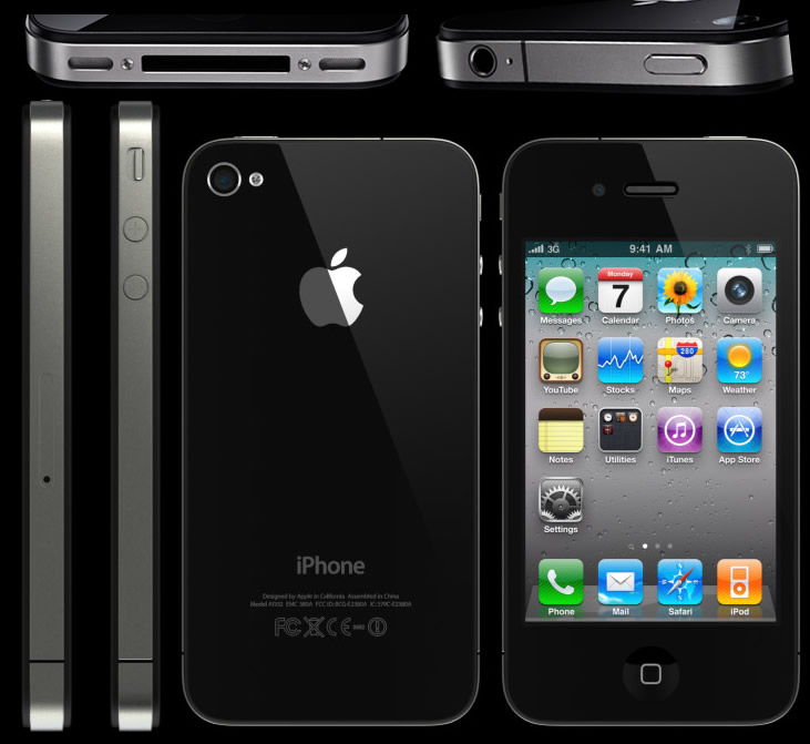 iphone 4 s price iphone 4s clickbd 7226