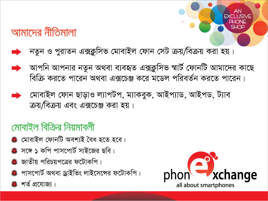 IPHONE 5 AVAILABLE NOW ON PHONE EXCHANGE IN BASHUNDHARA CITY | ClickBD large image 2