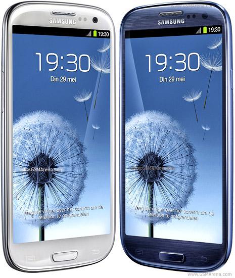 samsung galaxy i9300 price in bangladesh