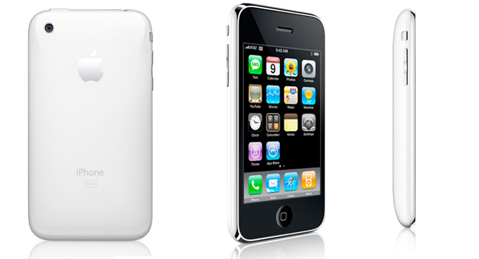 iphone 3gs white iphone 3s 16gb brand new condition white clickbd 1500