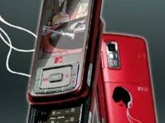 Vodafone 810 MTV music fon