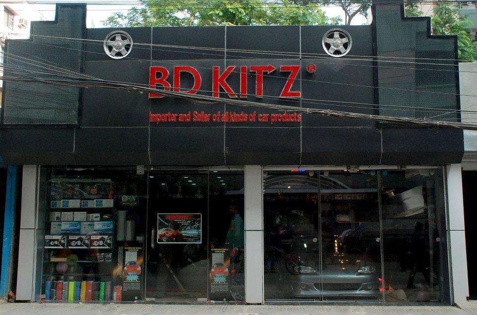 BDKITZ Car Bike Modification store    | ClickBD
