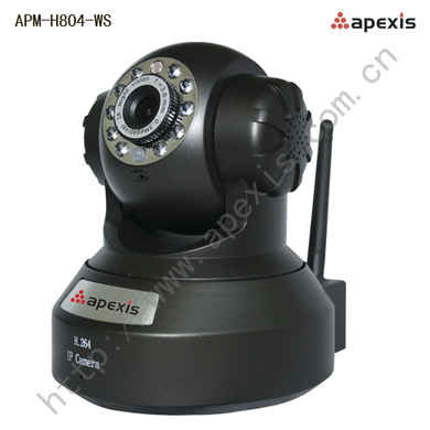 IP Camera for all time noise free security system | ClickBD large image 1