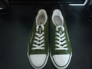 Reebok Sneaker Call - 01720420917