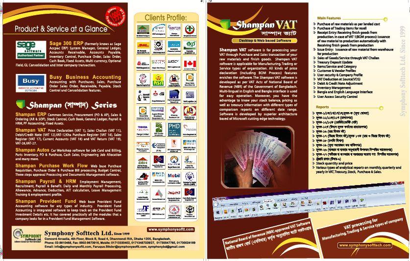 VAT Software sale by Symphony Softtech | ClickBD large image 0