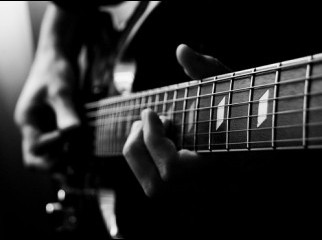 guitar learning institute
