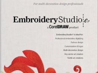 Wilcom E1.5 - 2011 Embroidery Software