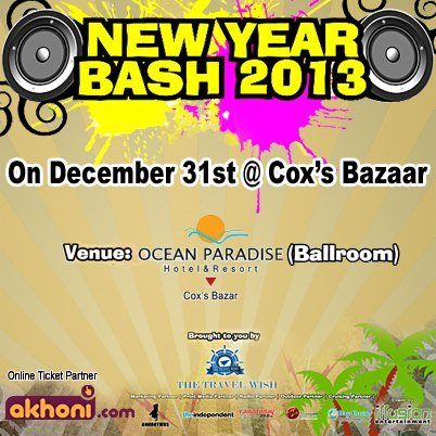 New Year 2013 BigBash Party Hotel Ocean Paradise Cox sBazar | ClickBD large image 0