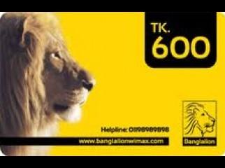 Banglalion 600 Taka Pre-Paid Card.