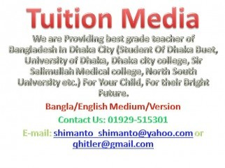 Tuition Wanted in Dhanmondi Lalmatia Mohammadpur