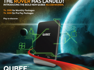 Qubee Rovery Prepaid