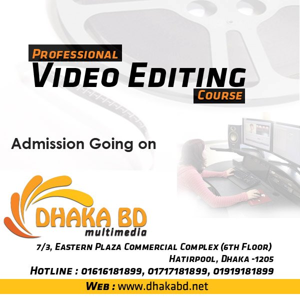 Video Editing Course at DHAKABD | ClickBD large image 0