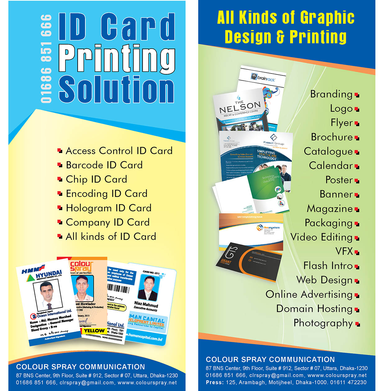 Clickbd Solutions Card Id Printing