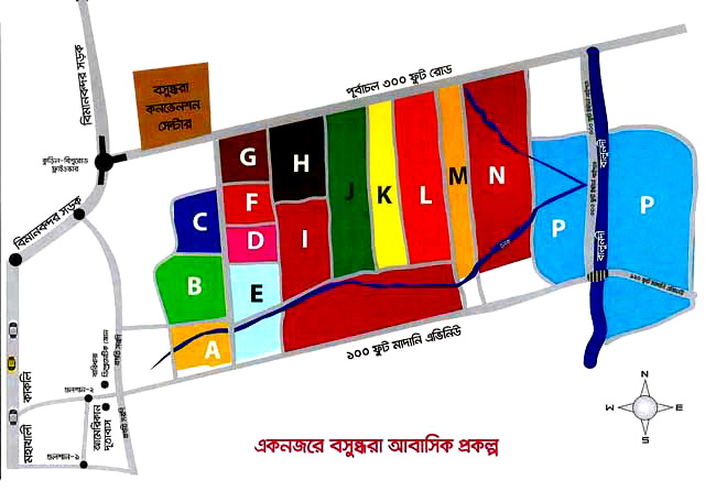 Plot at Block M Bashundhara RA in Cheapest Price | ClickBD large image 0
