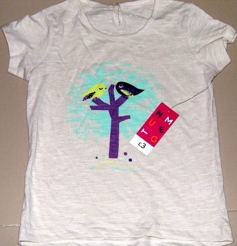 Boy s t-shirt | ClickBD large image 1