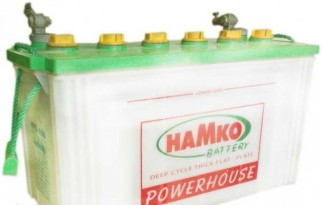 Hamko 200 Ah Battery